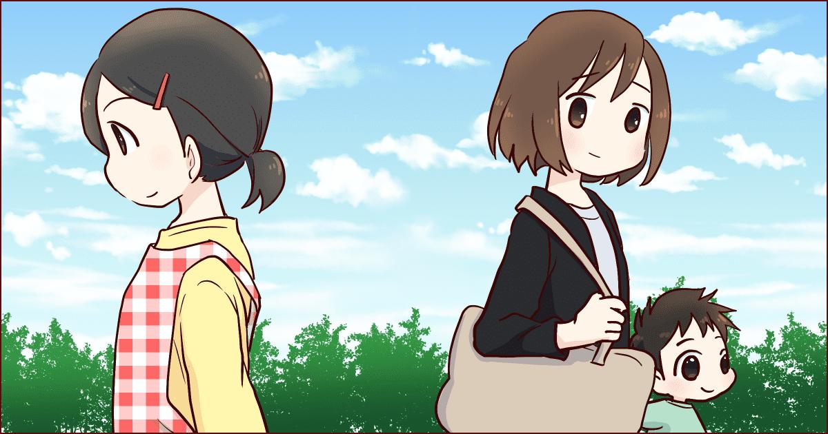 046_幼稚園・保育園_みとうさゆ