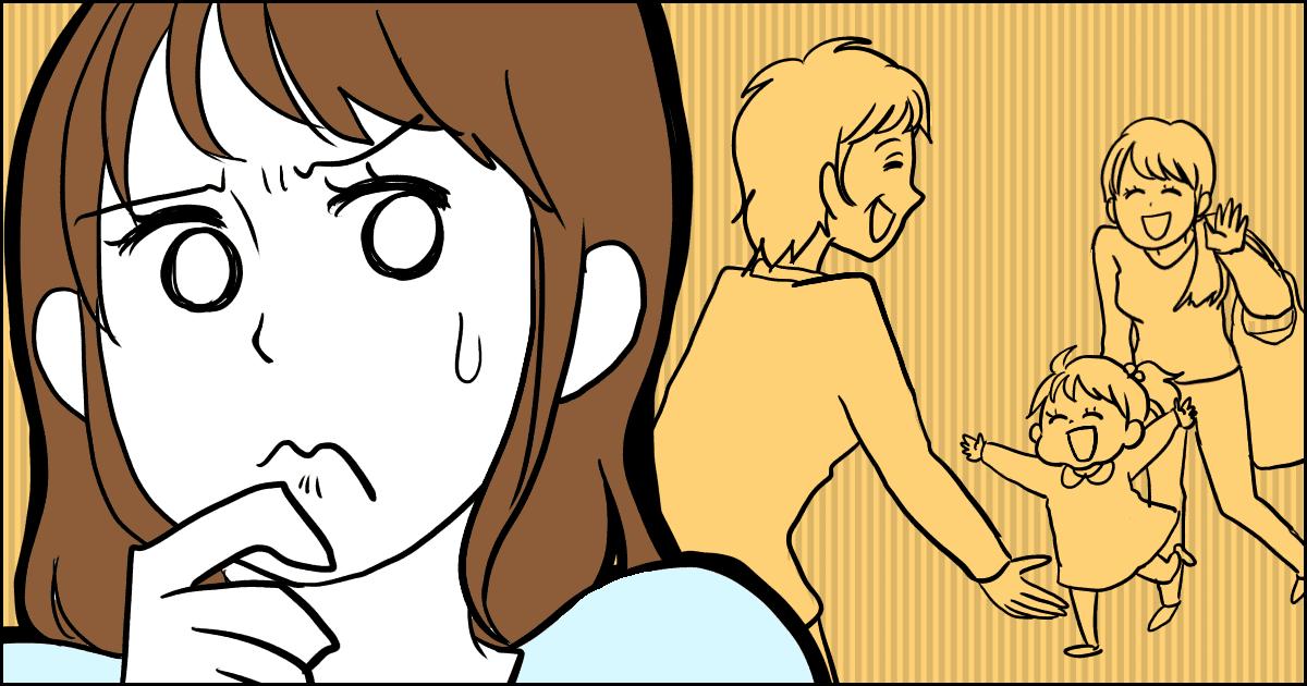 186_義父母(父母)_マメ美