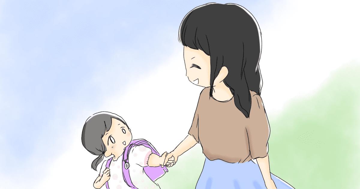 141_小学校_リコロコ