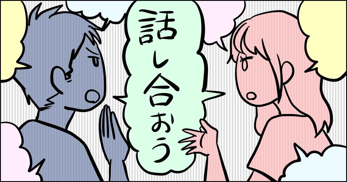 019_旦那_マメ美