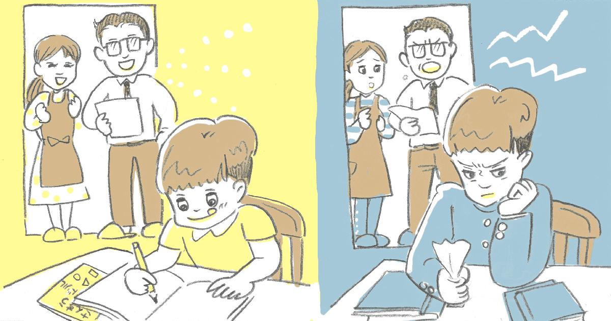 064_教育・習い事_んぎまむ