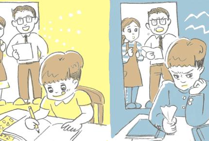 【前編】子どもにやる気がないのに塾に行かせても無駄。そう豪語する旦那の考えは正しいの?