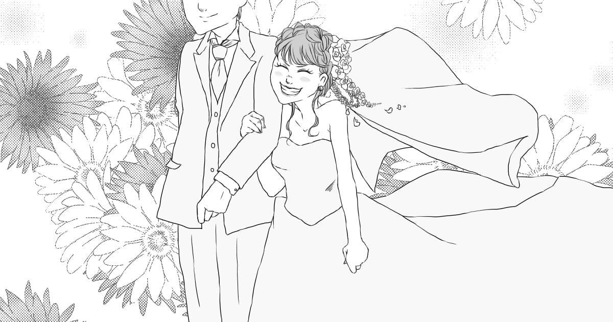 004_結婚_白目向き子