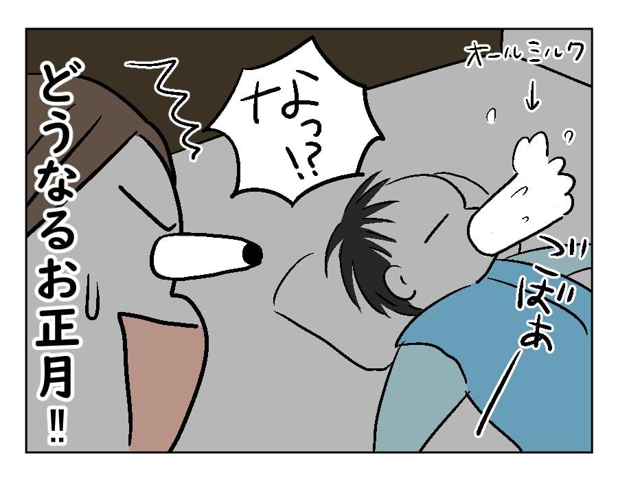 55話 お正月の小噺