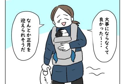 【どすこいママ育児56話】忘れられない!子どもとの初めてのお正月 #4コマ母道場