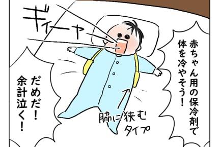 【どすこいママ育児60話】赤ちゃんが初めて発熱!大慌ての新米ママ #4コマ母道場