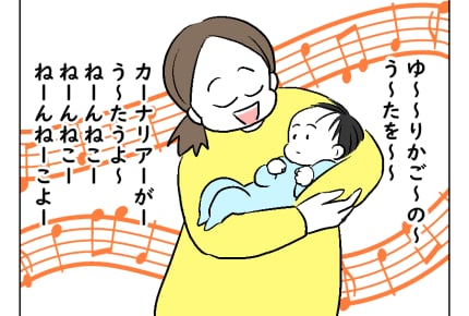 【どすこいママ育児62話】寝かしつけ、どうする子守歌!? #4コマ母道場