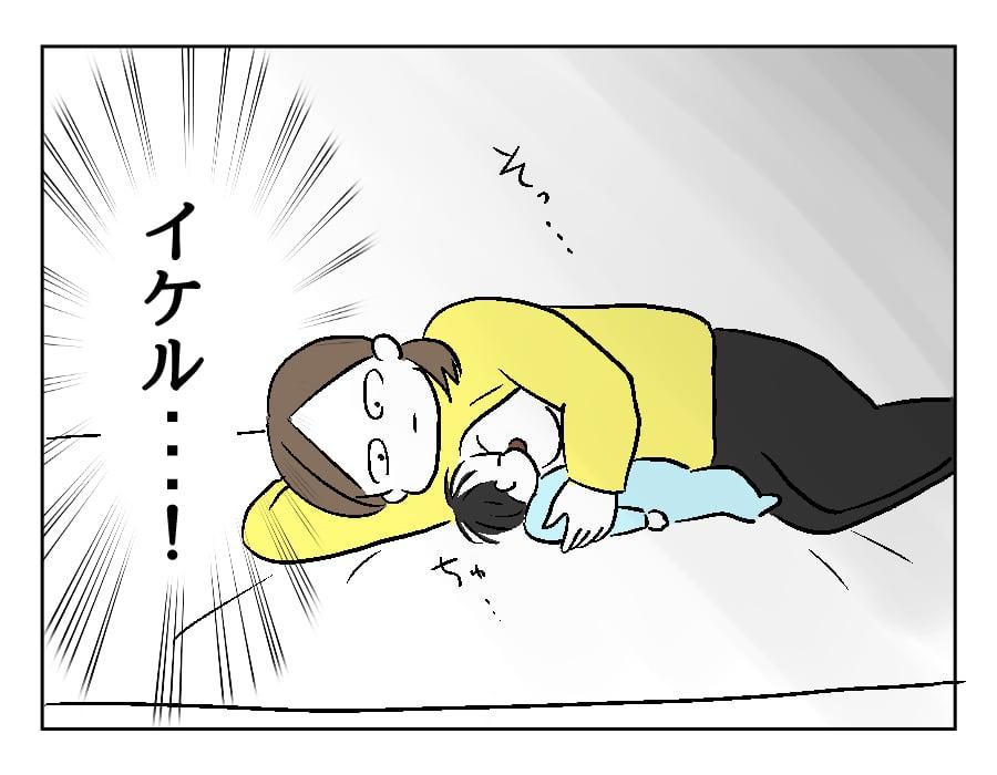 65話 添い乳チャレンジ-3
