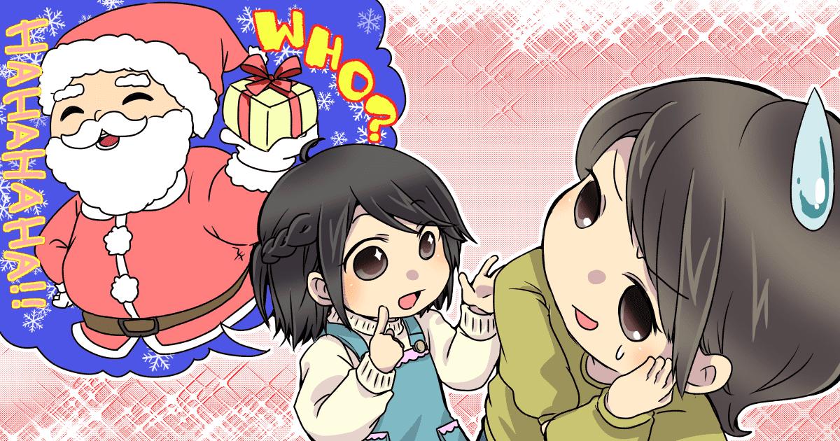 014_ 笑えるネタ_いちと