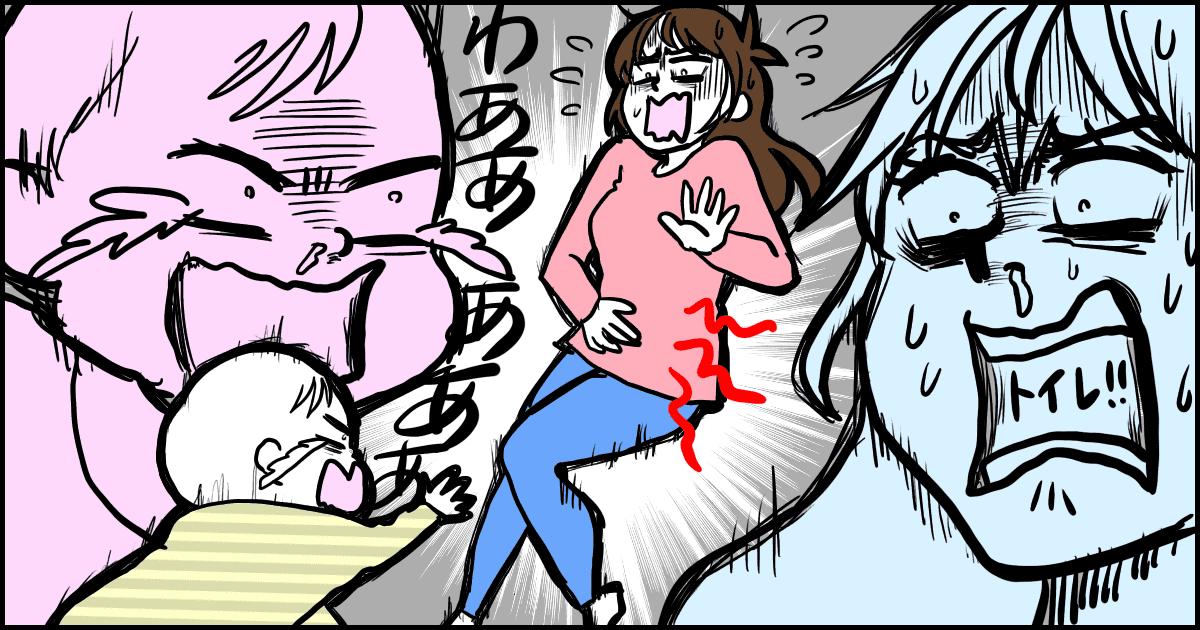 034_赤ちゃん_マメ美