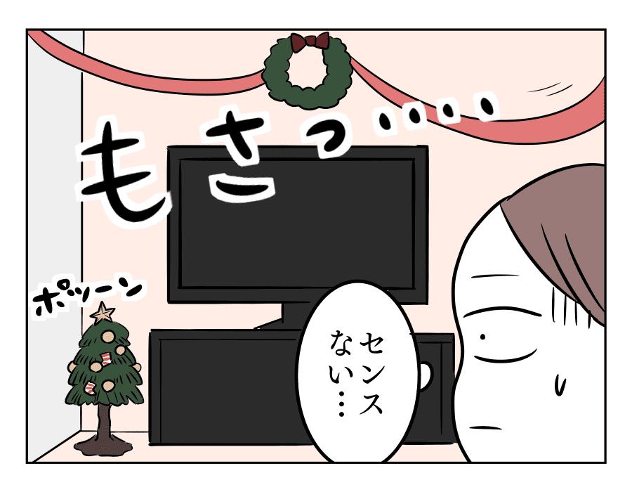 22話 飾り03