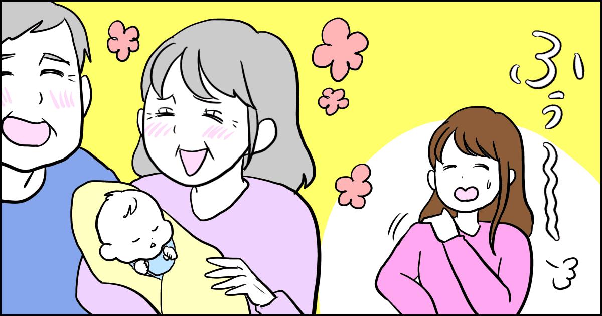 義母が赤ちゃんを奪い取るようにして抱っこする!みんなはどう思う?2