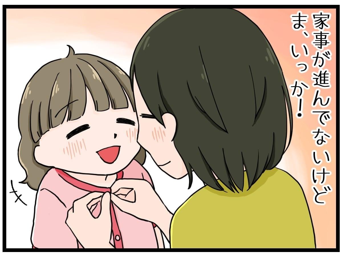 090_子ども_天城ヨリ子