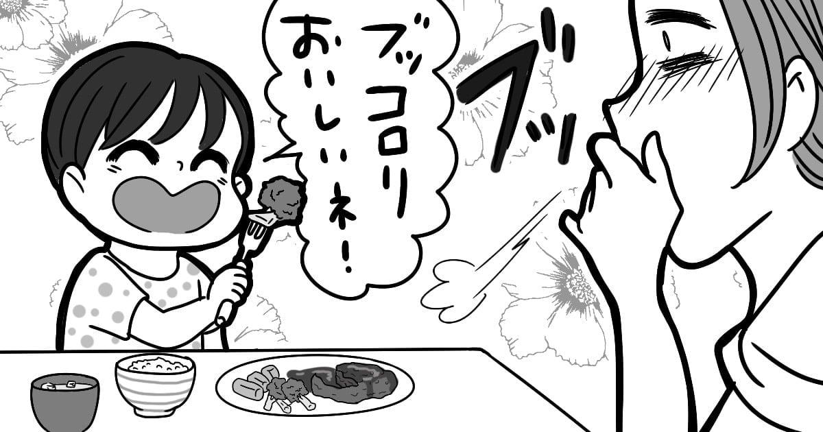 069_子ども_めい