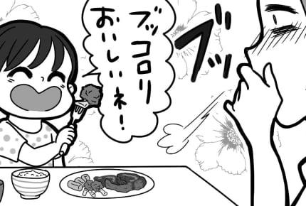 辛子明太子が「からしめんこたいこ」!?幼子の言い間違いが可愛いすぎるっ!