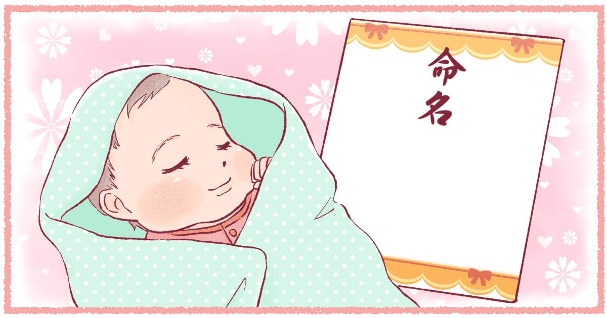 030_赤ちゃん_天城ヨリ子