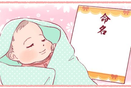 久しぶりに見た新生児のかわいさに悶絶。赤ちゃんのあのフニャフニャ感がたまらないよね