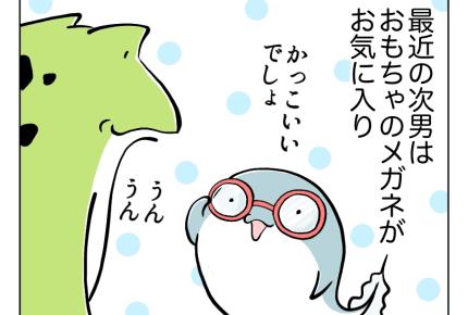 【ママと愉快な子どもたち78話】お気に入りのメガネ #4コマ母道場