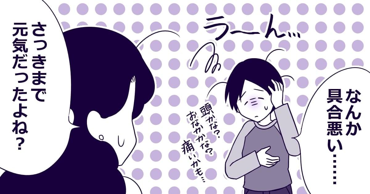 138_小学校_Ponko