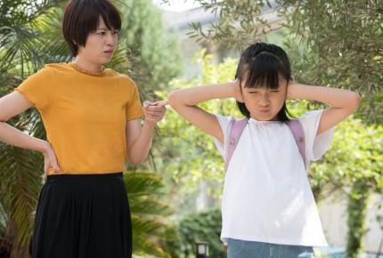 子どもに怒鳴りすぎるのをやめたいと悩むママに。怒る前にひと呼吸おいて自分をコントロールする方法とは