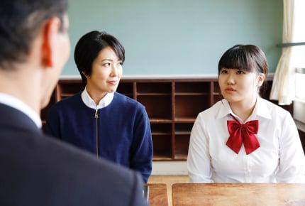中学生の三者面談、友達関係は子どもが同席していると聞きにくい。みんなはどうしている?