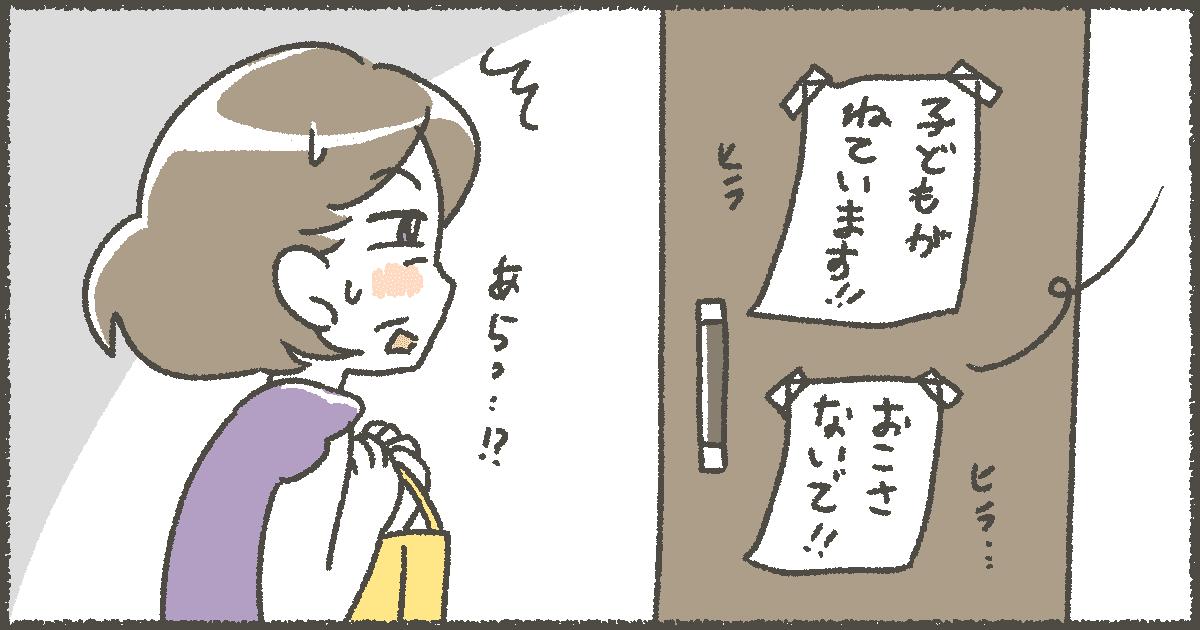 277_義父母(父母)_松本うち