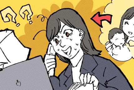 【前編】旦那さんがいるのになぜフルタイムで働くの?夫婦正社員で共働きを決めた6つの理由とは?