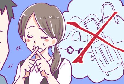 【後編】ある専業主婦の節約しすぎる生活に驚く……!スキンケア用品が暴いた、ちょっと複雑な家庭の事情