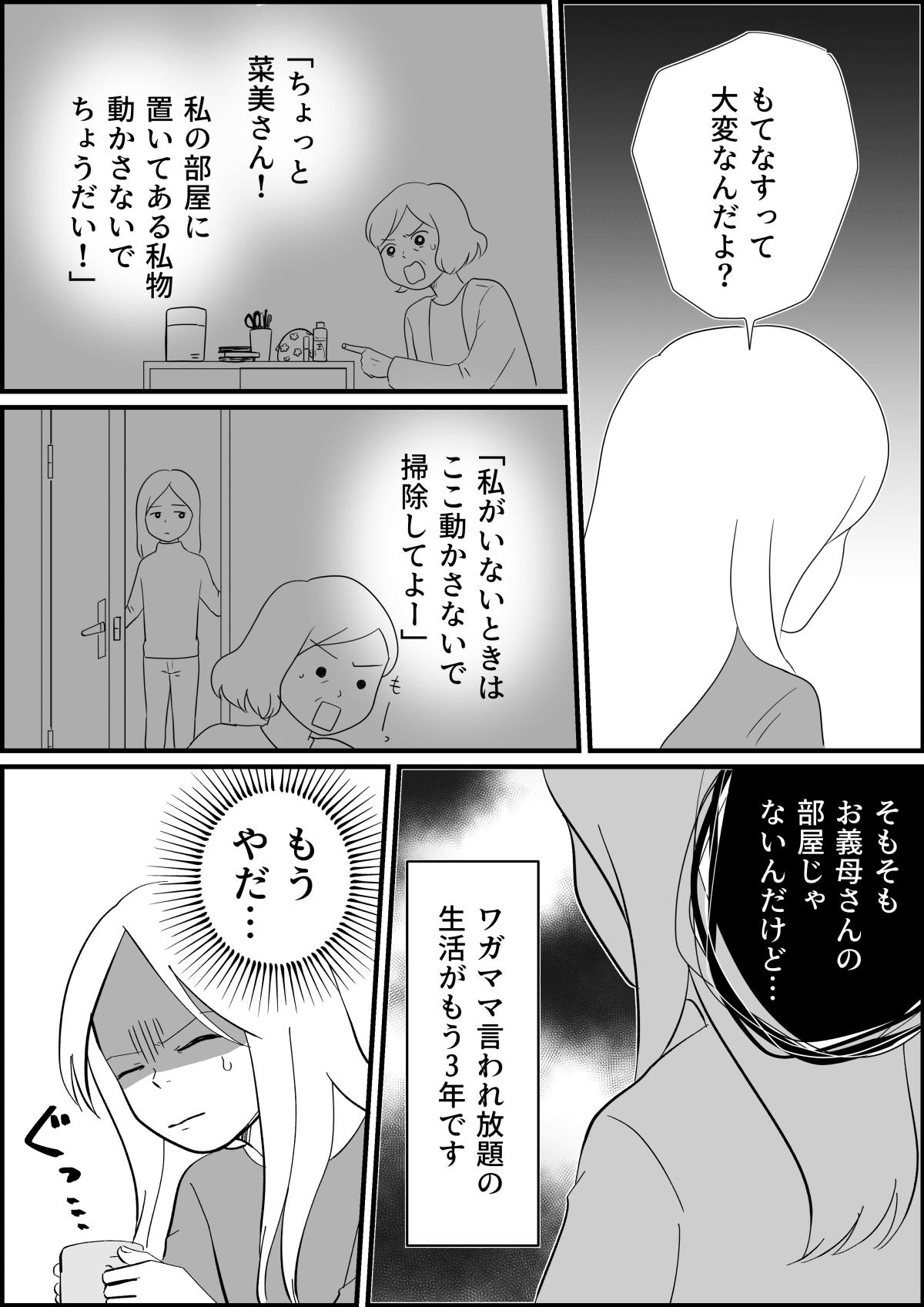 コミック_003 (7)