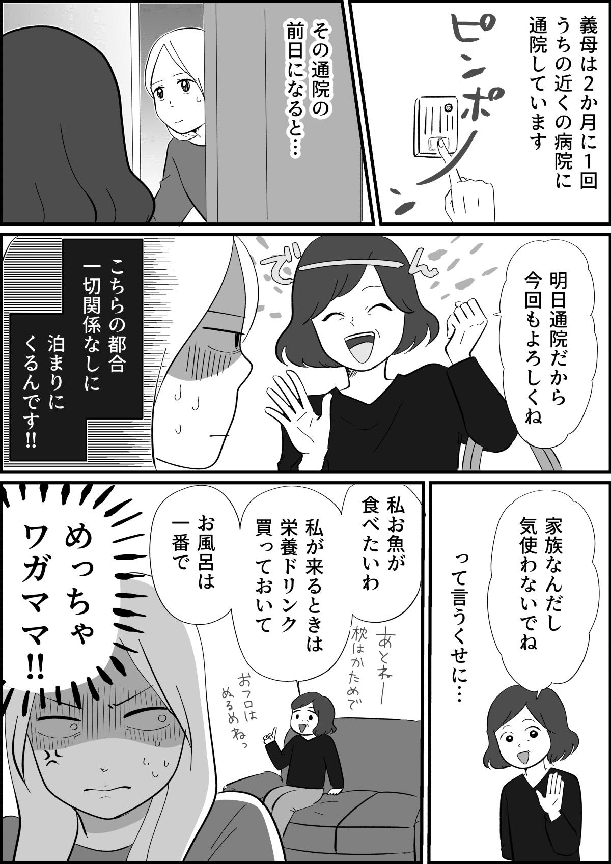 コミック_001 (7)