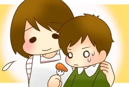 【後編】子どもが偏食になるのは、ママの料理の腕が原因ってほんとう?いやいや違うのでは?