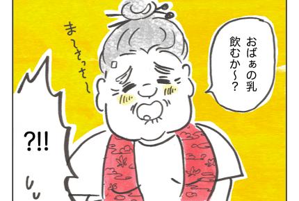 【沖縄でワンオペ14話】沖縄のおばあは最強レベル!? #4コマ母道場