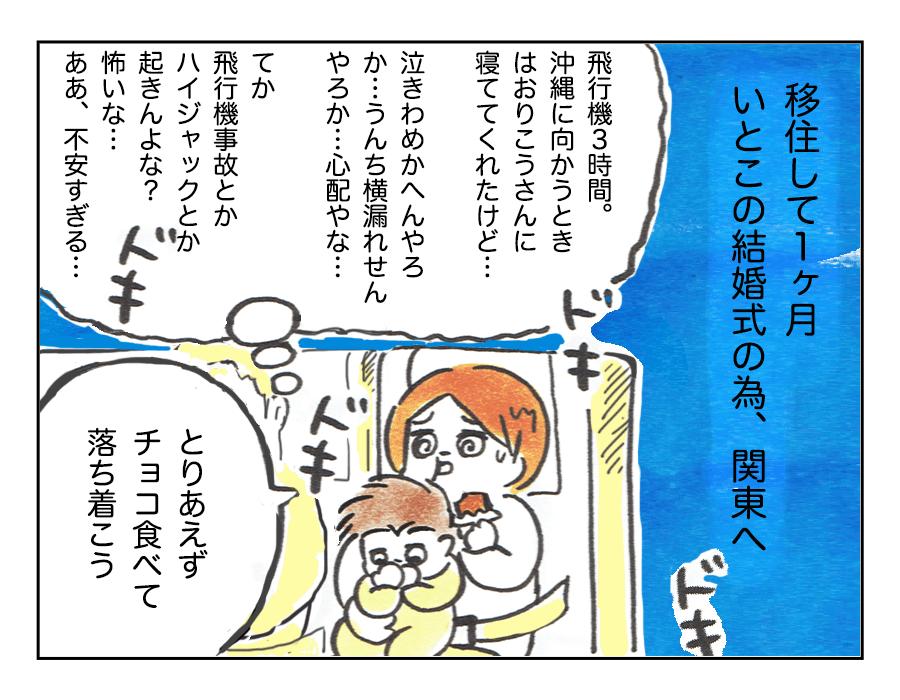笑顔100_1