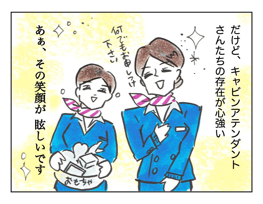 笑顔100_2