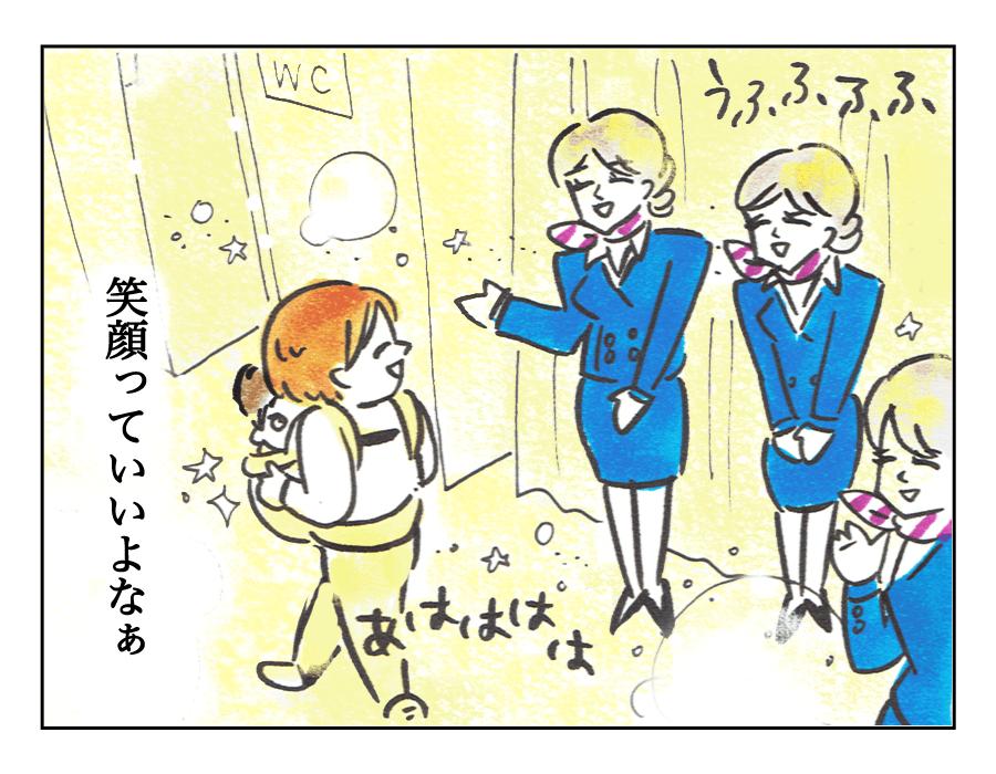 笑顔100_3