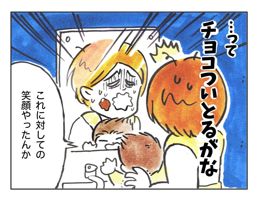 笑顔100_4