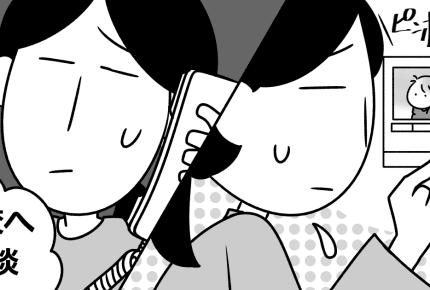 【後編】娘の友達が遊ぼうとしつこい!動画の閲覧、お菓子の催促……どうすればいい?