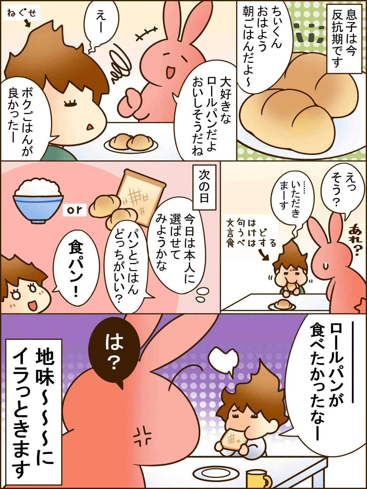 【完成版】335ちぃくんの4歳バースデー02