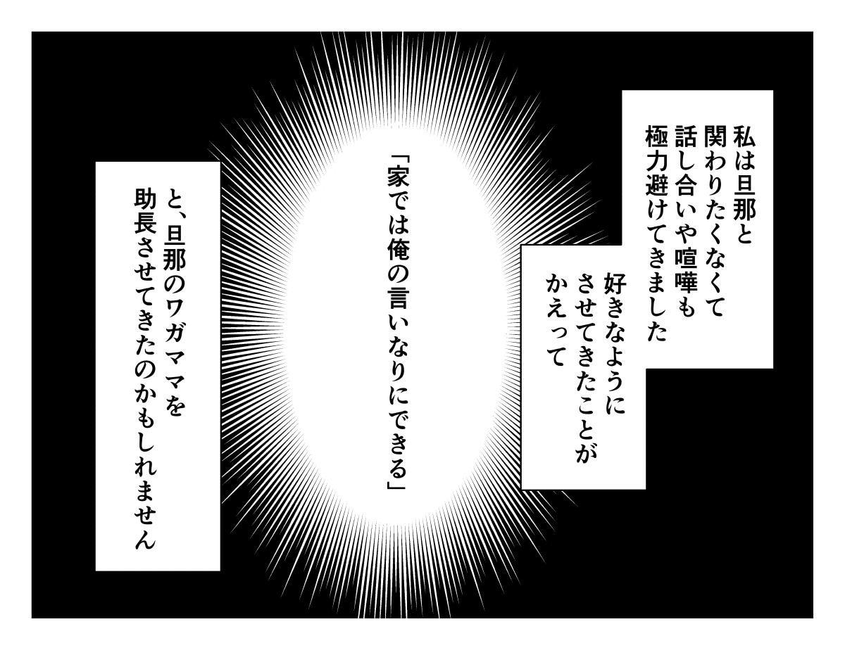 004 (3)