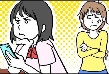 【前編】ひどい成績なのに勉強しない中学生の娘。「勉強しなさい」と言うのは逆効果?