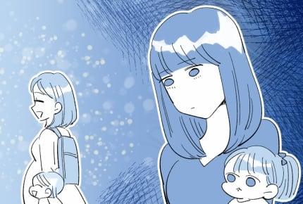【前編】あんなに優しかったのに急に態度が変わってしまったママ友!理由を聞く?それとも避ける?