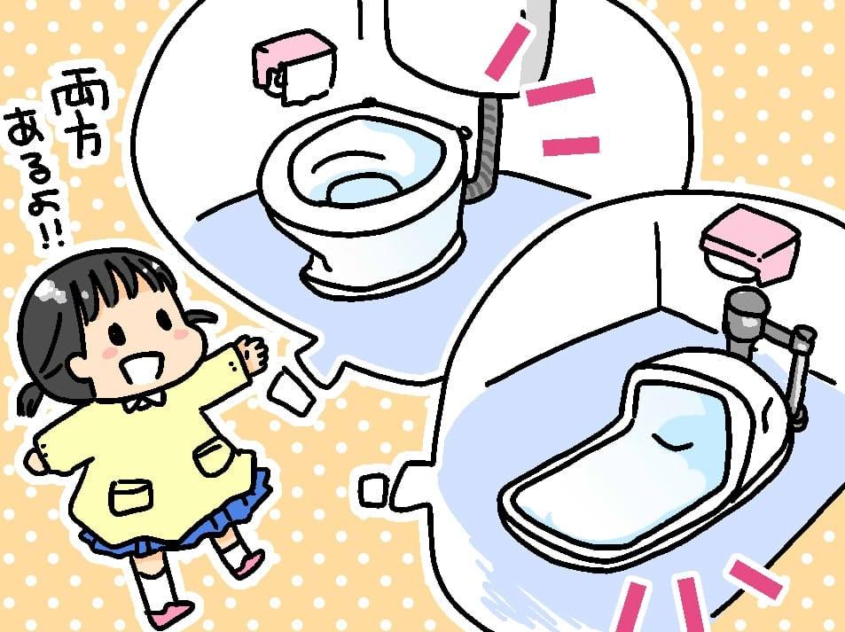 「お子さんは和式トイレを使えますか? 」アンケートにママから驚きの回答も……!?1