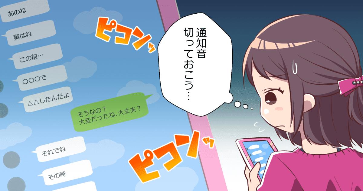 05_ママ友_森乃クコ