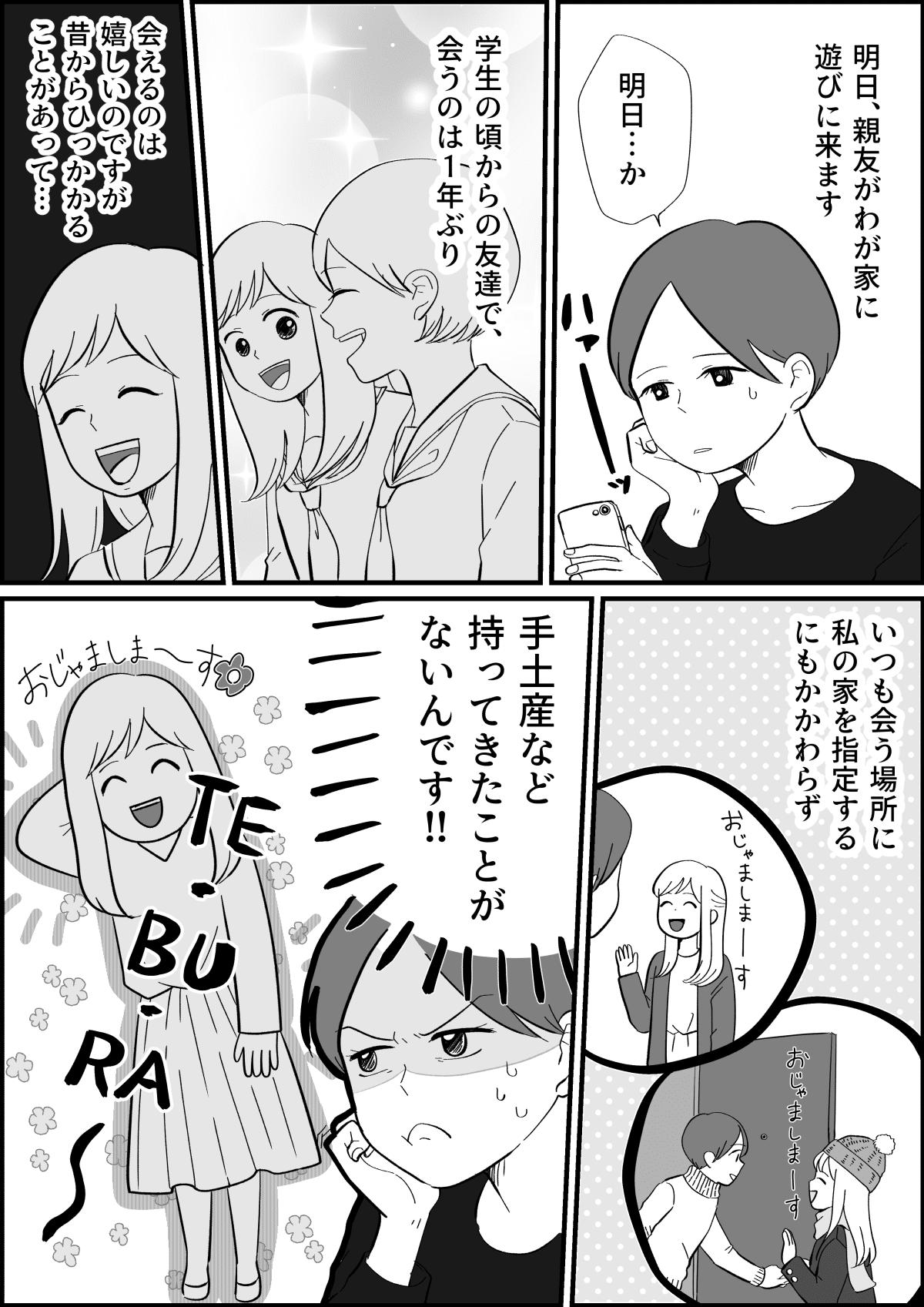 コミック_001 (9)