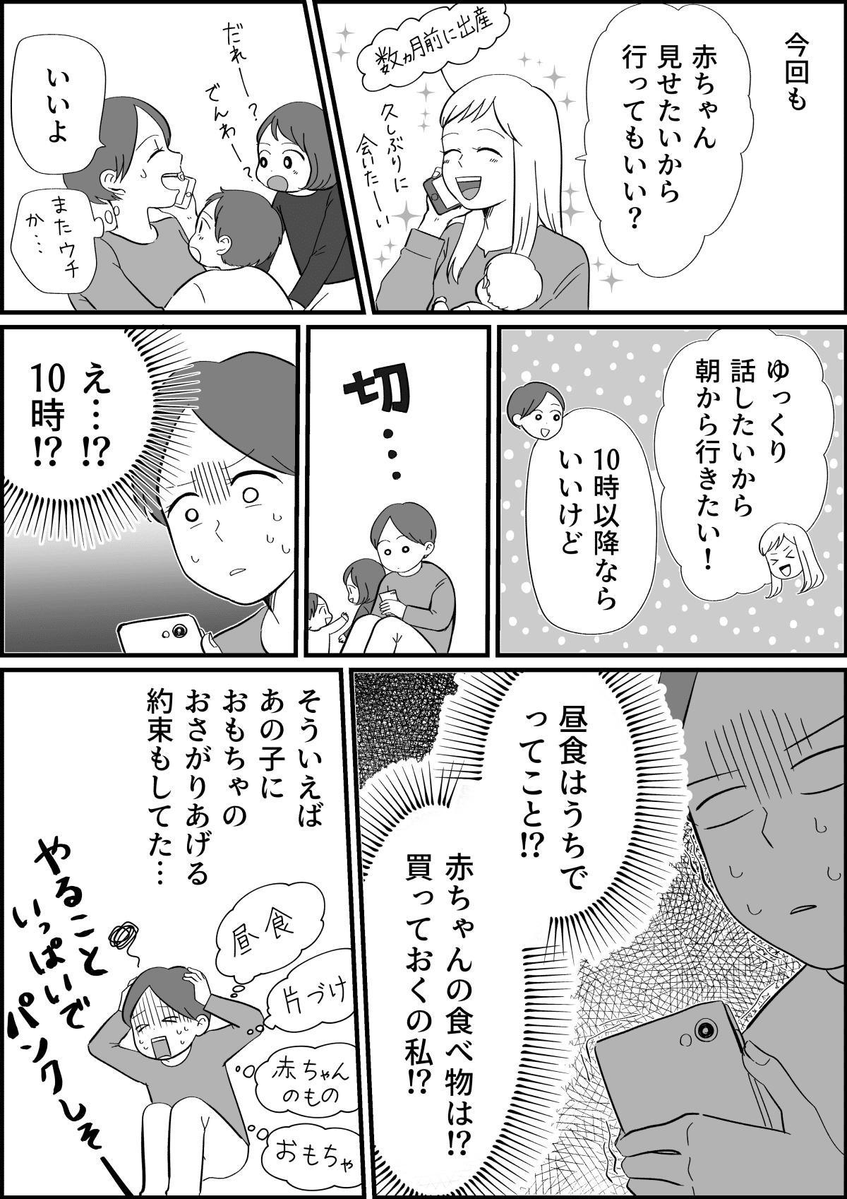 コミック_002 (9)