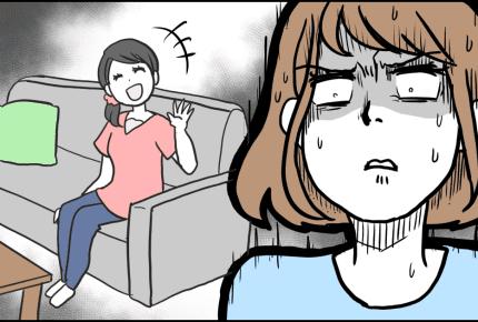 【前編】手土産を巡りママ友の間でちょっとしたトラブルが。あなたは誰に共感する?