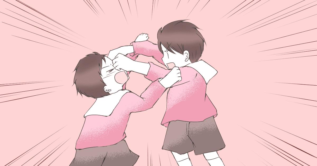 064_男の子・女の子_なかやまねこ