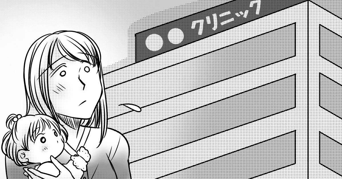 018_病気ケガ_Ponko