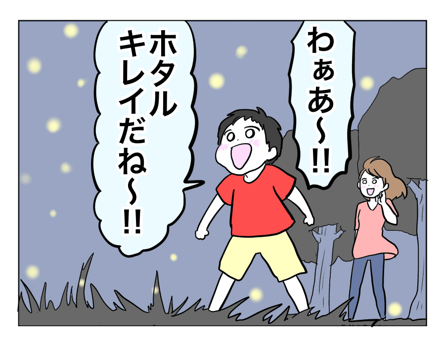 エピソード24