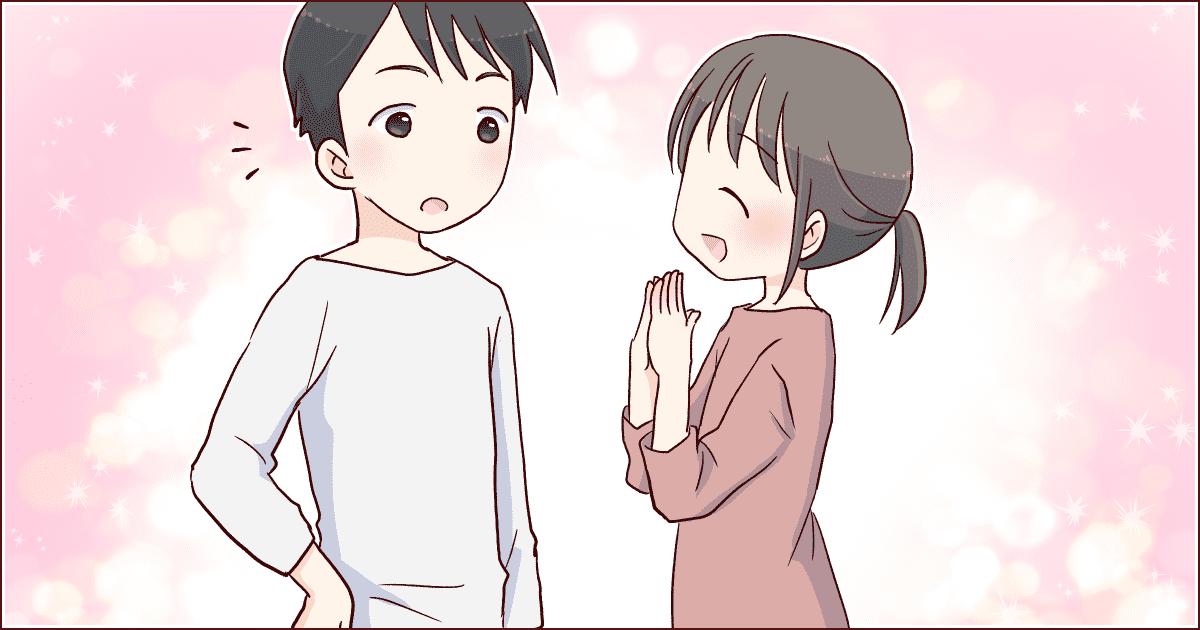 381_旦那_みとうさゆ